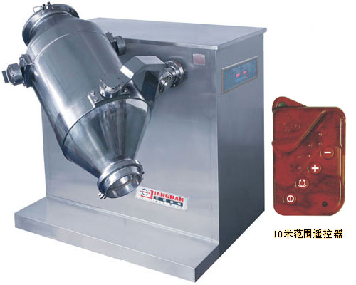 Movable Mixing Machine